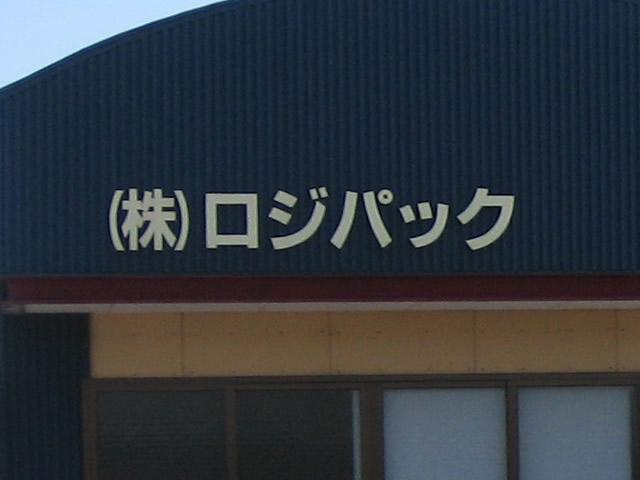 top_company.jpg