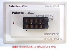 PT-MM Palette-MINI(パレットミニ)